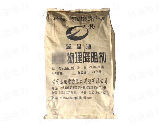 Jichangdi brand CD-03 physical resistance reducing agent