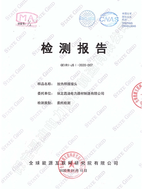 Exothermic welding joint