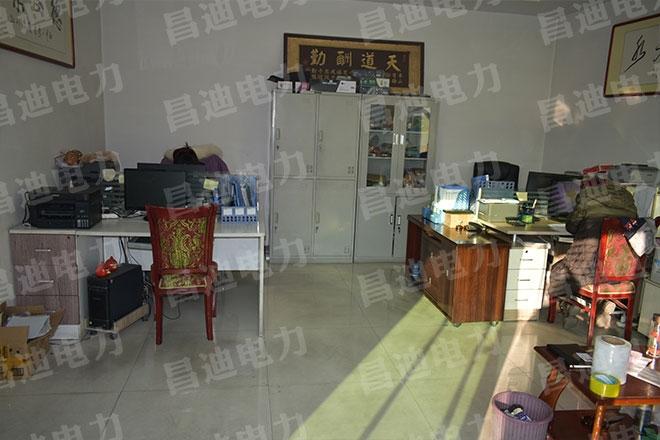 Company office area