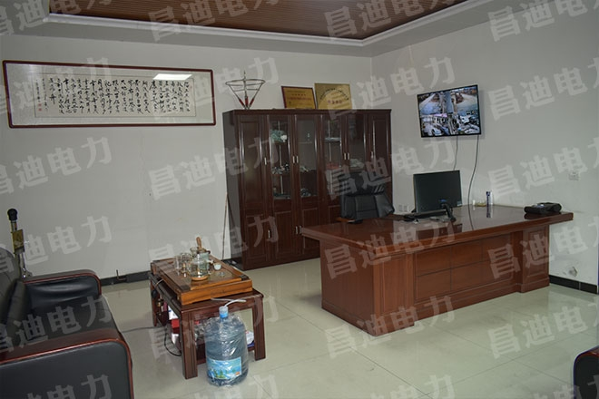 Office of the Chairman